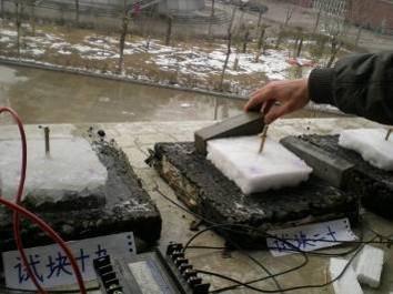 碳纤维导电混凝土融冰试验