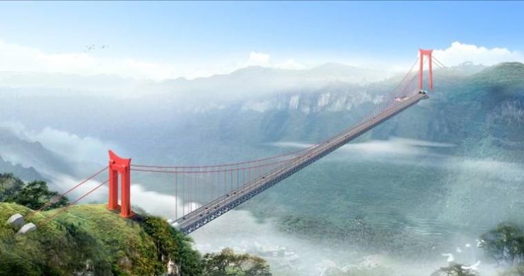矮寨特大桥