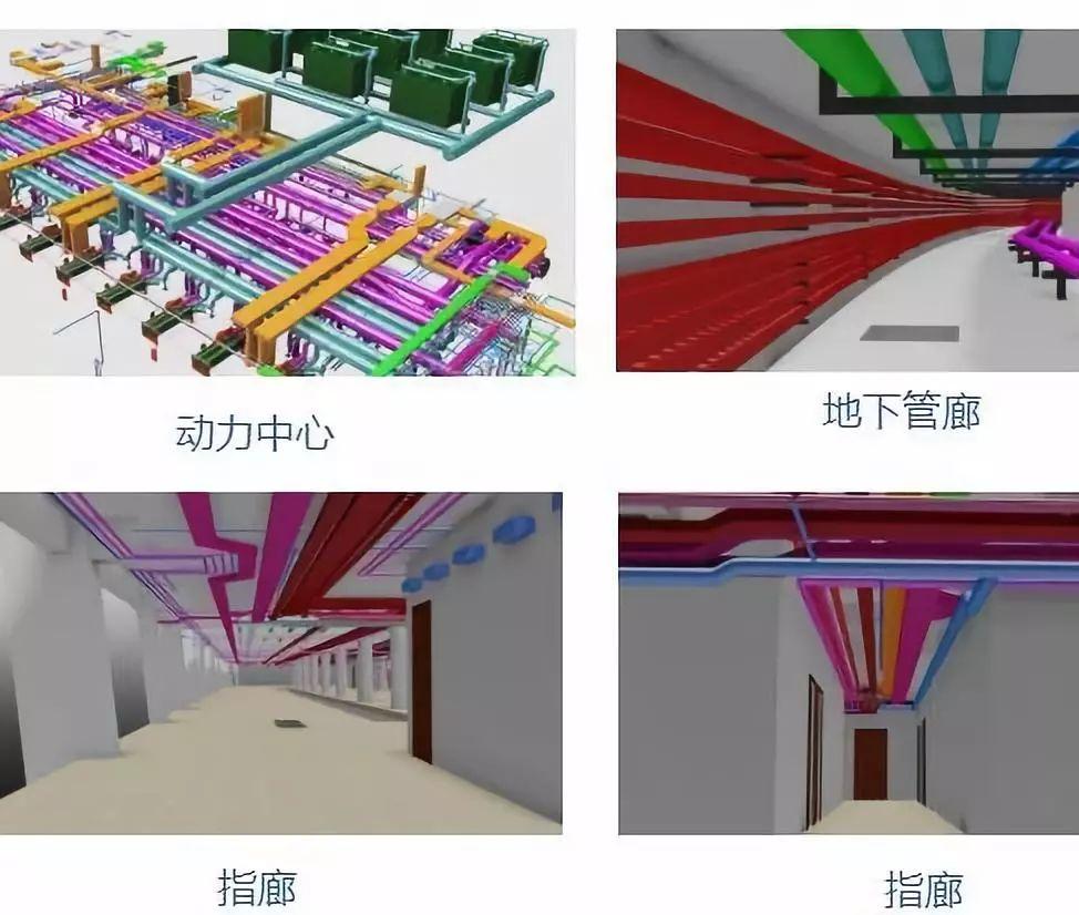 史上最经典的中建三局机电BIM技术应用实施方案_9
