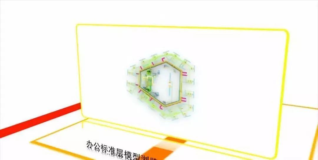 史上最经典的中建三局机电BIM技术应用实施方案_28