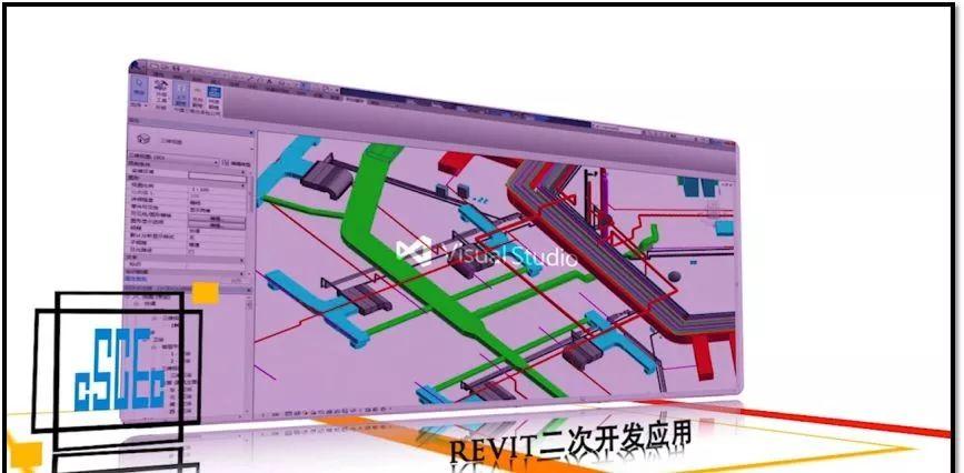 史上最经典的中建三局机电BIM技术应用实施方案_36