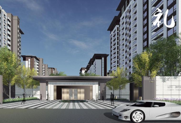 [江苏]冠城大通中式风格住宅景观方案设计(PDF+88页)