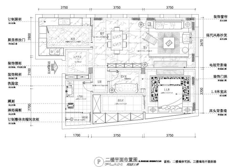 [重庆]重庆马女士雅居装饰施工图+效果图