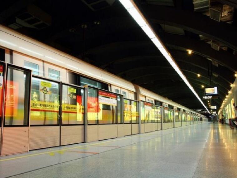 天津地铁站地下连续墙施工方案(104页,图文丰富)