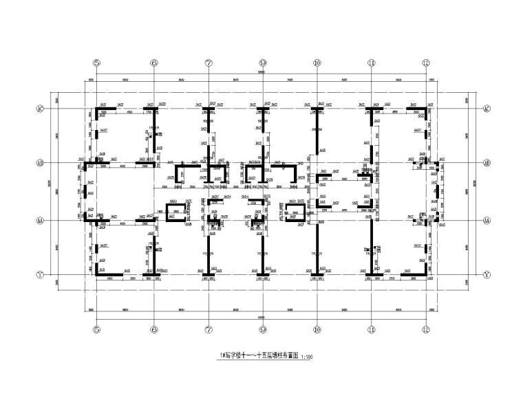 1#写字楼十一~十五层墙柱布置图
