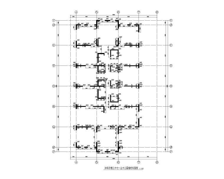 2#写字楼二十七~三十二层墙柱布置图