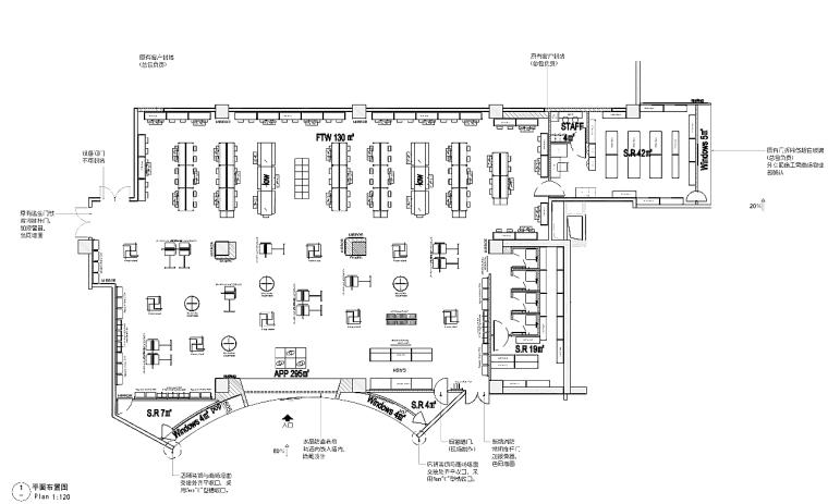 [北京]阿迪达斯北京木樨园店室内装修设计全套施工图+机电+物料