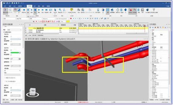 Synchro4D在BIM施工进度模拟与管控中的应用总结(软件篇)_9