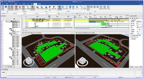 Synchro4D在BIM施工进度模拟与管控中的应用总结(软件篇)_13