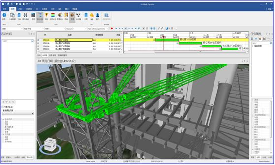 Synchro4D在BIM施工进度模拟与管控中的应用总结(软件篇)_11