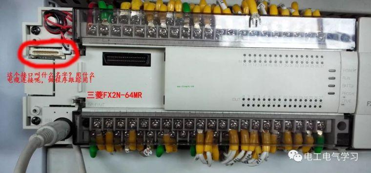 提高PLC控制系统可靠性的六点措施