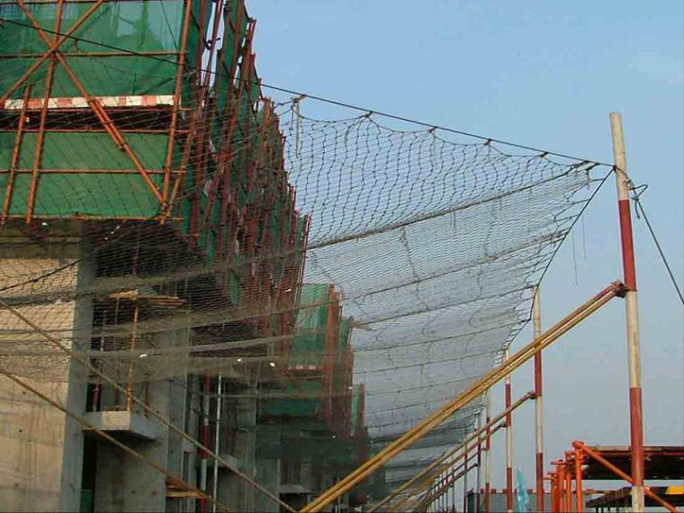 施工现场安全防护培训讲义PPT(61页,图文并茂)