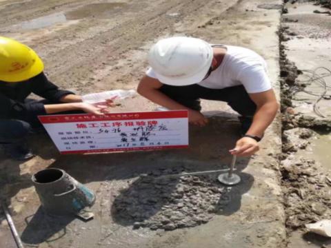 混凝土坍落度测试1