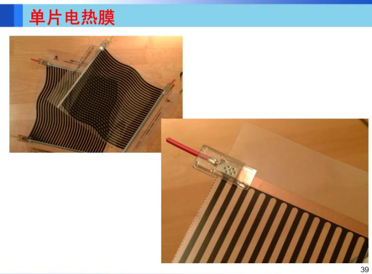 暖通空调工程-建筑供暖三(哈工大)