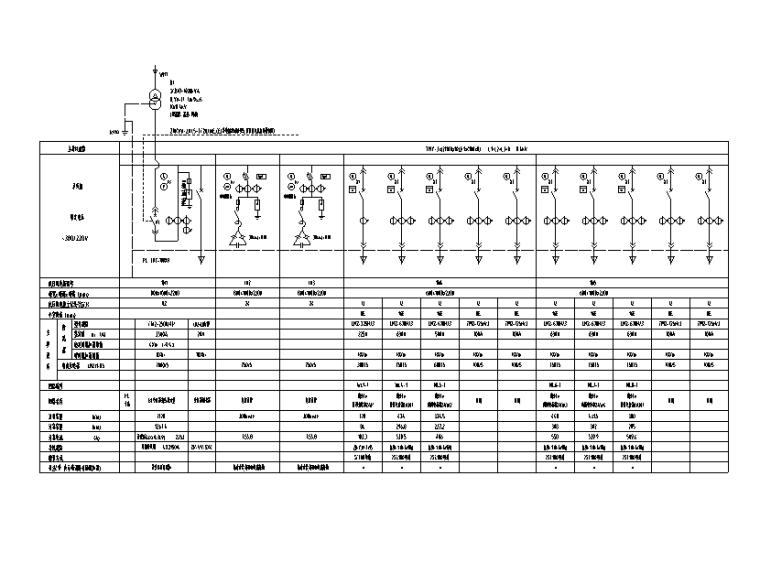 广东养生广场电气施工图(含地下室)
