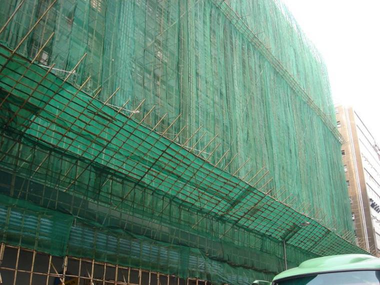 高层研发中心项目施工现场安全防护施工方案(完整版)