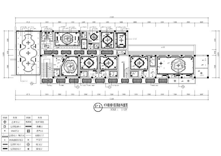 KTV副楼1层天花布局图