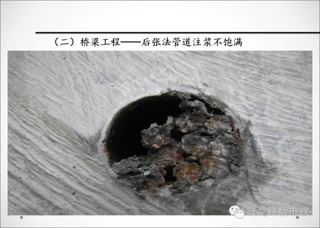 质监站总结的工程质量问题大全_20