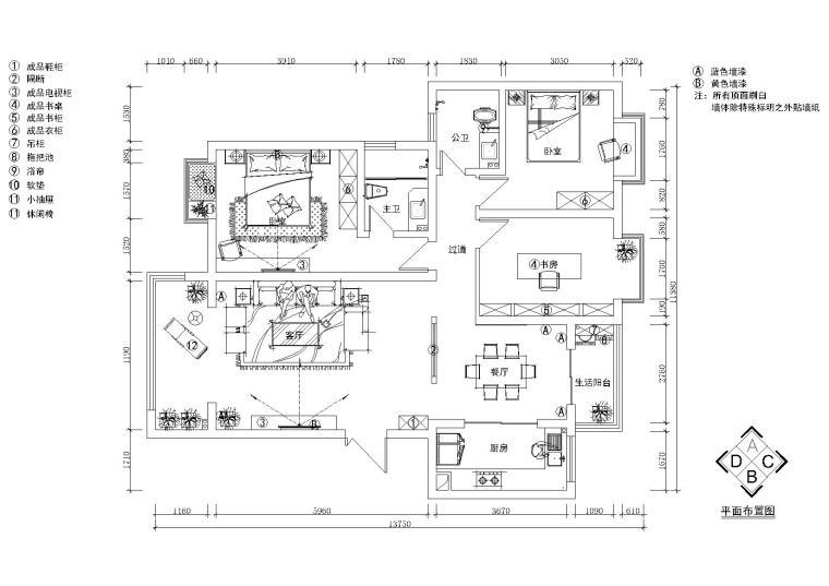 [广东]香港某户型样板间cad施工图+效果图图片