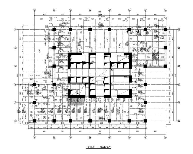 A座十一层梁配筋图
