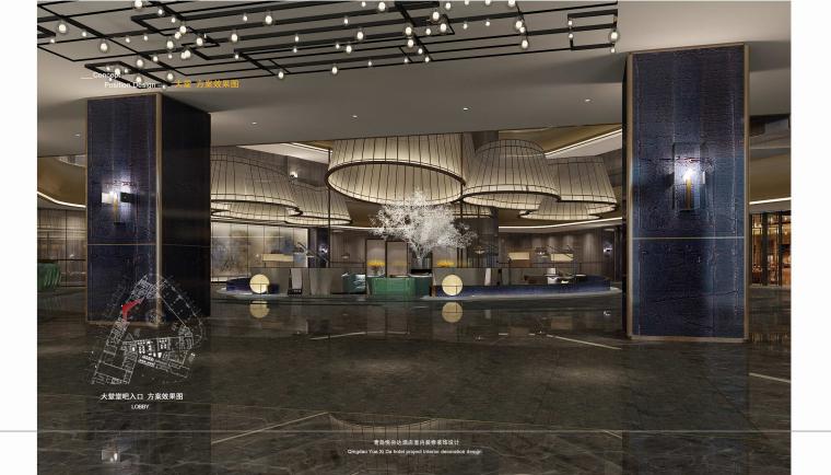 [山东]青岛悦喜达艺术酒店设计方案+效果图丨125页丨PDF+JPG-1 (38)