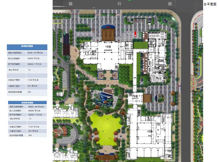 [上海]浦江镇125-3地块浦江皇冠假日酒店建筑设计文本-总平面图