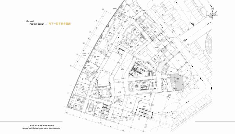 [山东]青岛悦喜达艺术酒店设计方案+效果图丨125页丨PDF+JPG-1 (24)