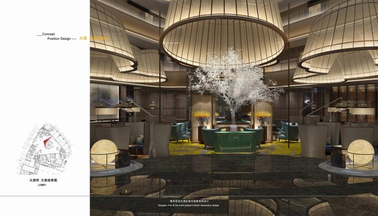 [山东]青岛悦喜达艺术酒店设计方案+效果图丨125页丨PDF+JPG-1 (39)