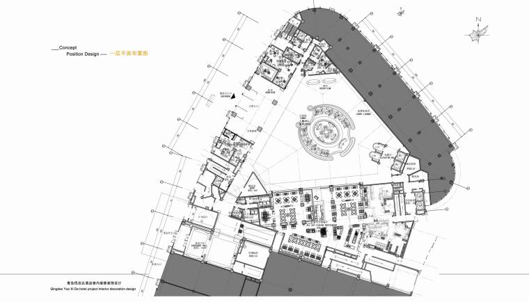 [山东]青岛悦喜达艺术酒店设计方案+效果图丨125页丨PDF+JPG-1 (25)