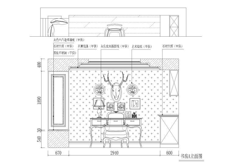 [四川]知名地产城南一号样板间施工图+效果图-立面图