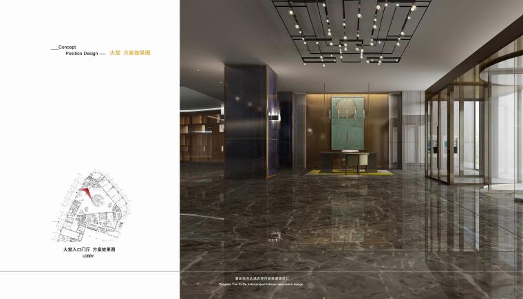 [山东]青岛悦喜达艺术酒店设计方案+效果图丨125页丨PDF+JPG-1 (37)