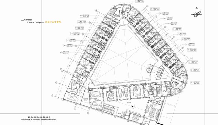 [山东]青岛悦喜达艺术酒店设计方案+效果图丨125页丨PDF+JPG-1 (28)