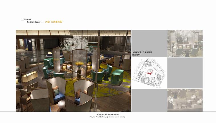 [山东]青岛悦喜达艺术酒店设计方案+效果图丨125页丨PDF+JPG-1 (43)