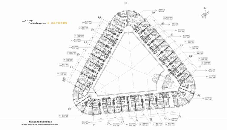 [山东]青岛悦喜达艺术酒店设计方案+效果图丨125页丨PDF+JPG-1 (29)