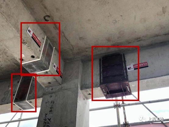 上海建工:基于超高性能混凝土连接的装配结构体系PCUS