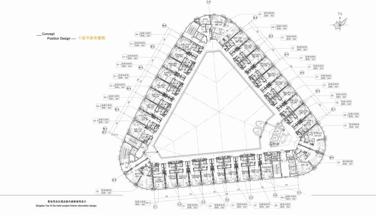 [山东]青岛悦喜达艺术酒店设计方案+效果图丨125页丨PDF+JPG-1 (30)