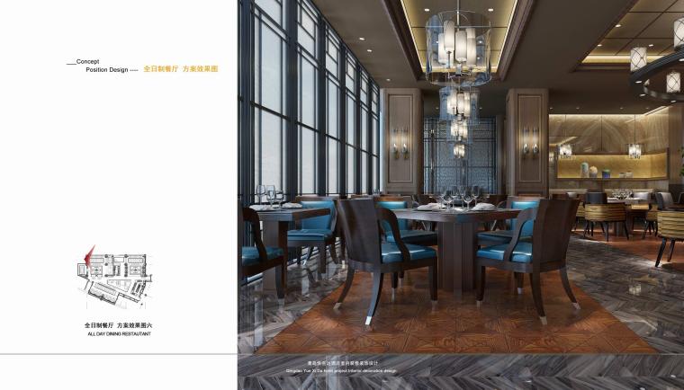 [山东]青岛悦喜达艺术酒店设计方案+效果图丨125页丨PDF+JPG-1 (60)