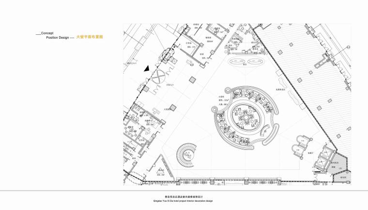 [山东]青岛悦喜达艺术酒店设计方案+效果图丨125页丨PDF+JPG-1 (32)