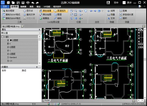 CAD图纸缩放后怎么返回原点?