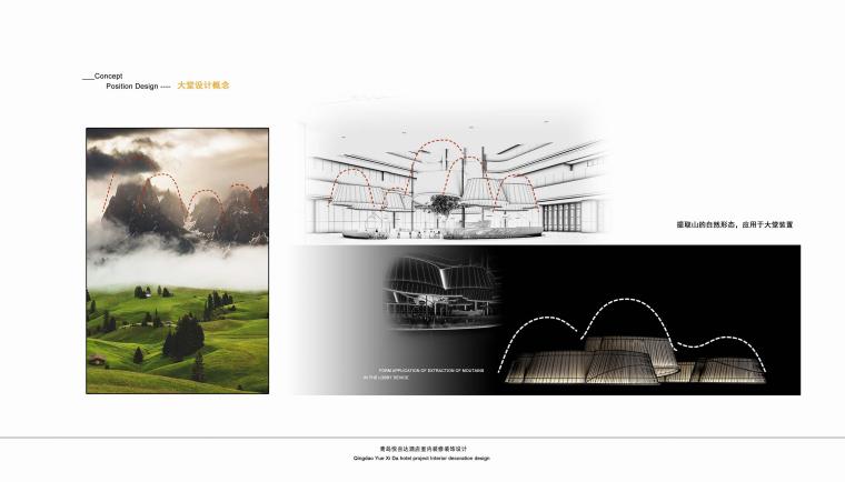 [山东]青岛悦喜达艺术酒店设计方案+效果图丨125页丨PDF+JPG-1 (34)