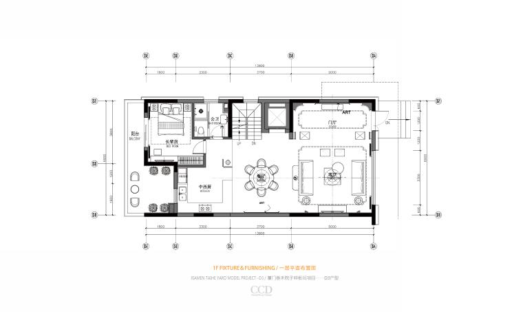 CCD-泰禾厦门院子叠拼四居室别墅样板房概念深化方案+高清效果图丨46P-07 D3 一层平面布置图
