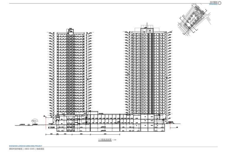 [广东]欧陆风格居住区建筑方案文本(PDF+127页)-3-3剖面图