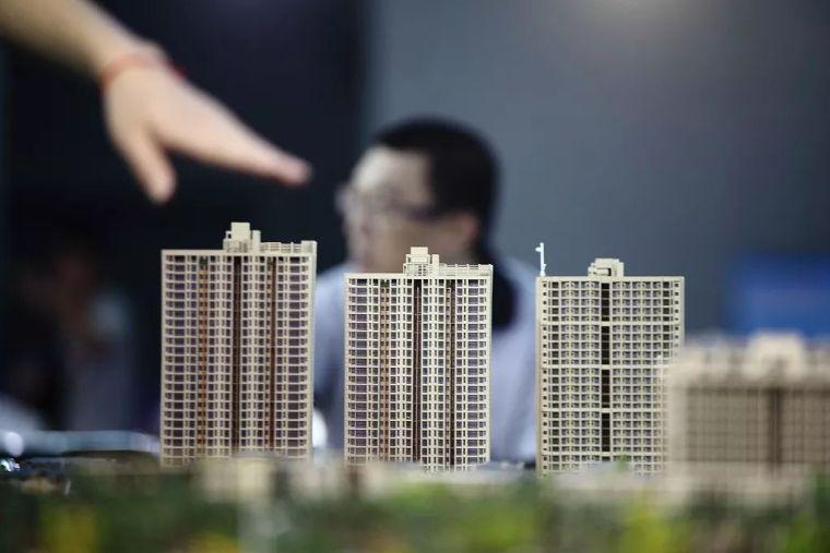 这个房地产重要指标降了!透露房价走势大信号