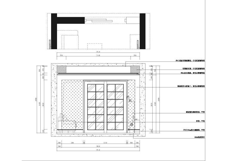 [武汉]福星惠誉国际城一期样板间CAD施工图-立面图