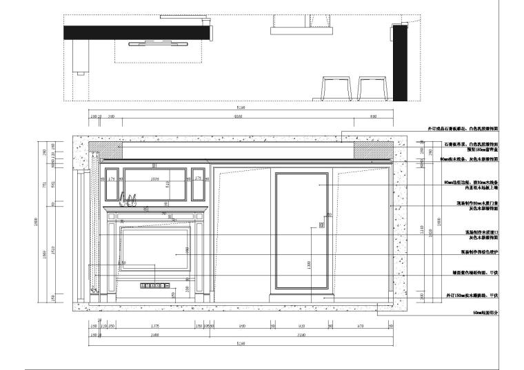 [武汉]福星惠誉国际城一期样板间CAD施工图-立面图2