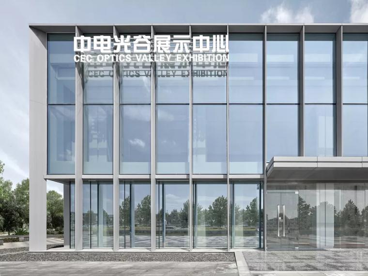 中电光谷洛阳信息港项目-5d167bc1e1b42