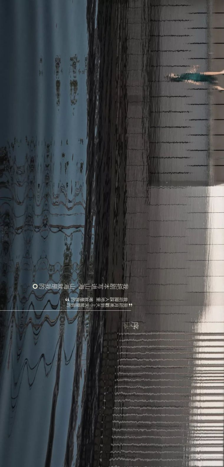宋式园林,山海剧场|融创&新希望·御栖湖_2