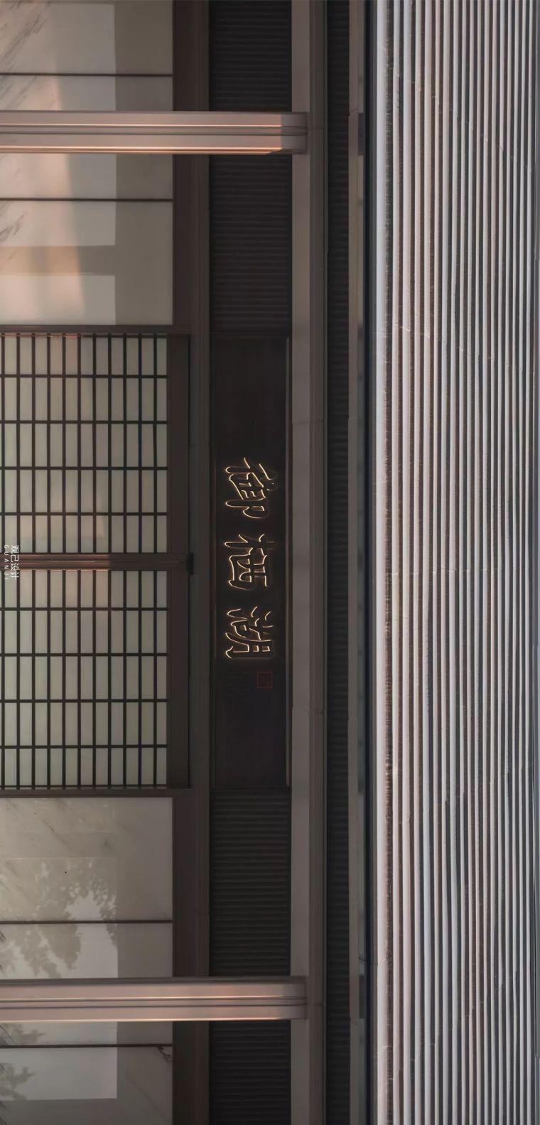 宋式园林,山海剧场|融创&新希望·御栖湖_10