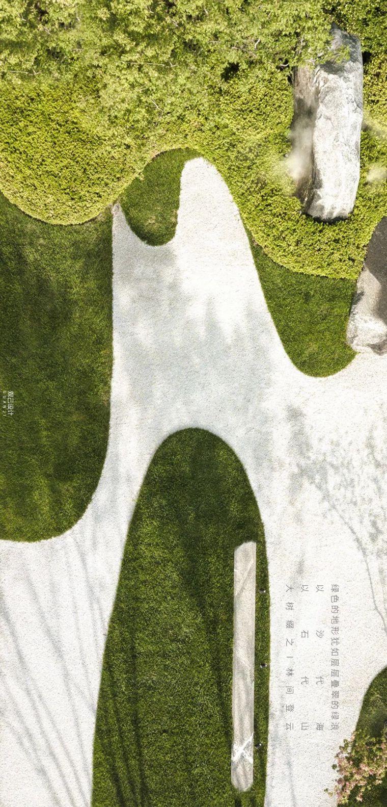 宋式园林,山海剧场|融创&新希望·御栖湖_16