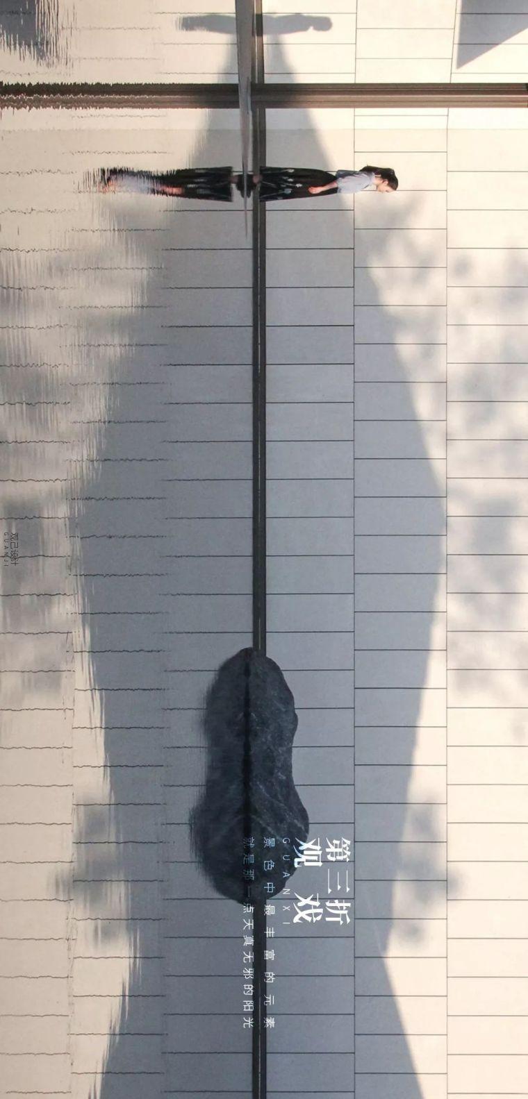 宋式园林,山海剧场|融创&新希望·御栖湖_22